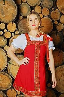 2a65cde0b9b5 Russian dress costume women red sarafan white blouse folk traditional  clothing
