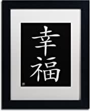 Happiness Vertical Artwork, 11 x 14