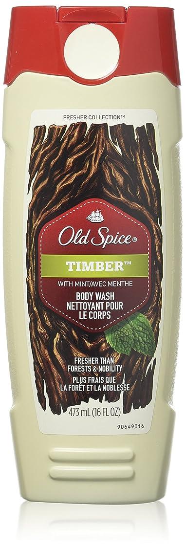 本能く切り離すOld Spice ボディウォッシュフレッシャーコレクション木材16液量オンス(2パック)