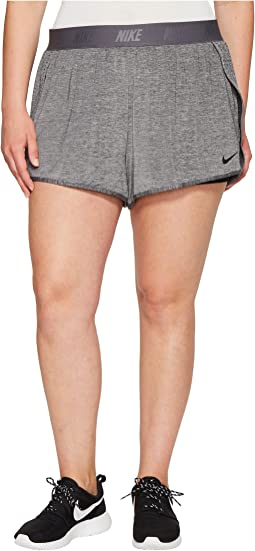 Nike - Dry Training Short (Size 1X-3X)