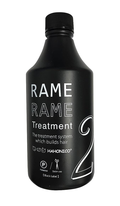 トランスミッションアルプススタジオハホニコ (HAHONICO) ザラメラメ No.2 イオンチェンジャーザガンマ Black Label 500ml