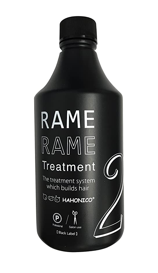 ゆでる哲学的とまり木ハホニコ (HAHONICO) ザラメラメ No.2 イオンチェンジャーザガンマ Black Label 500ml