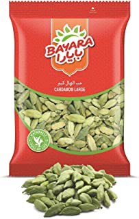 Bayara Cardamon Large - 100 gm