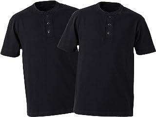 United Athle(ユナイテッドアスレ)5.6オンス ヘンリーネック Tシャツ 500401 2枚セット クラフトケース入り