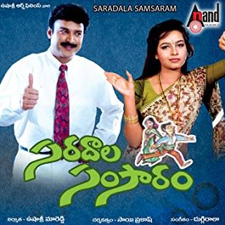 sambaram audio songs