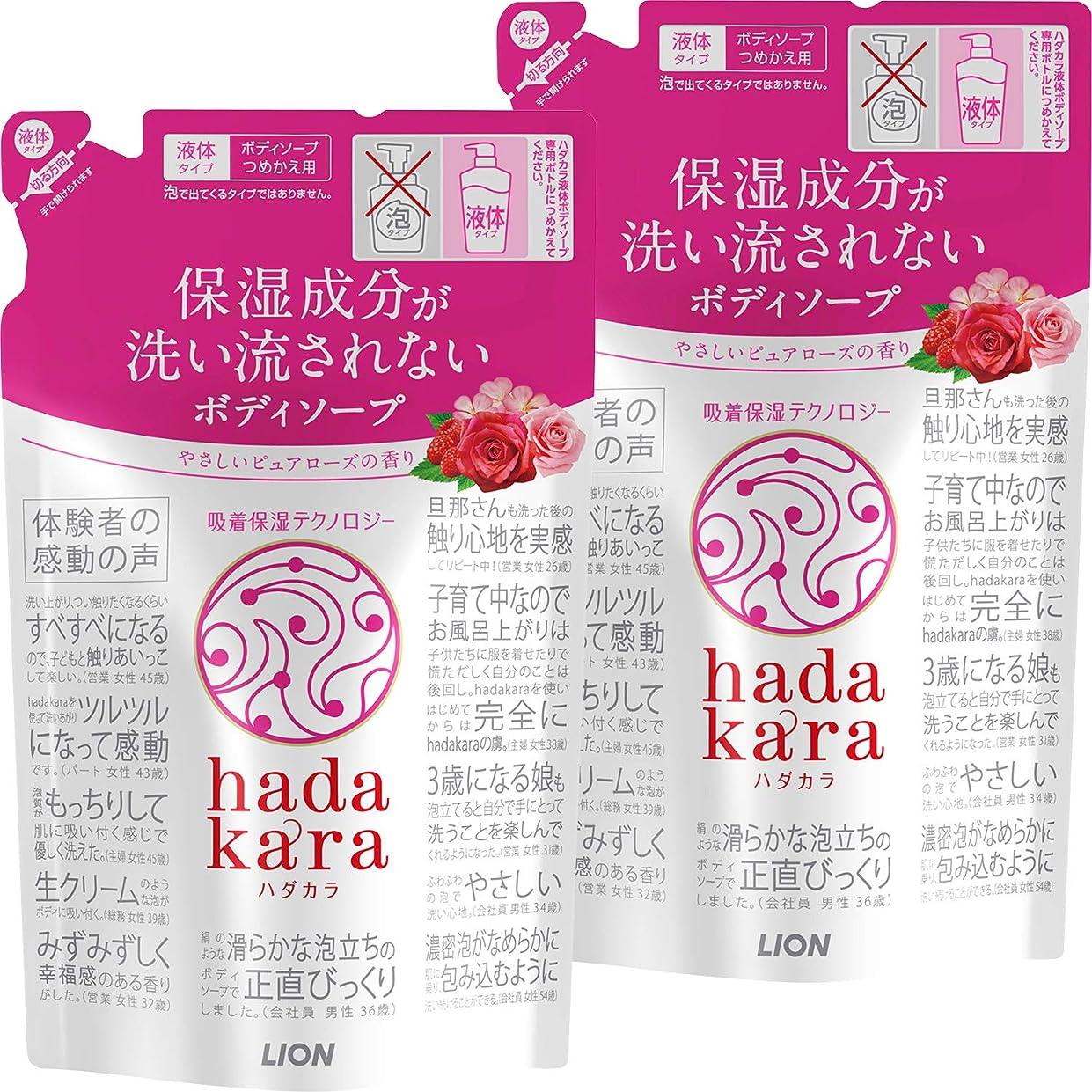 ハンディソロジャンプ【まとめ買い】hadakara(ハダカラ) ボディソープ ピュアローズの香り 詰め替え 360ml×2個パック