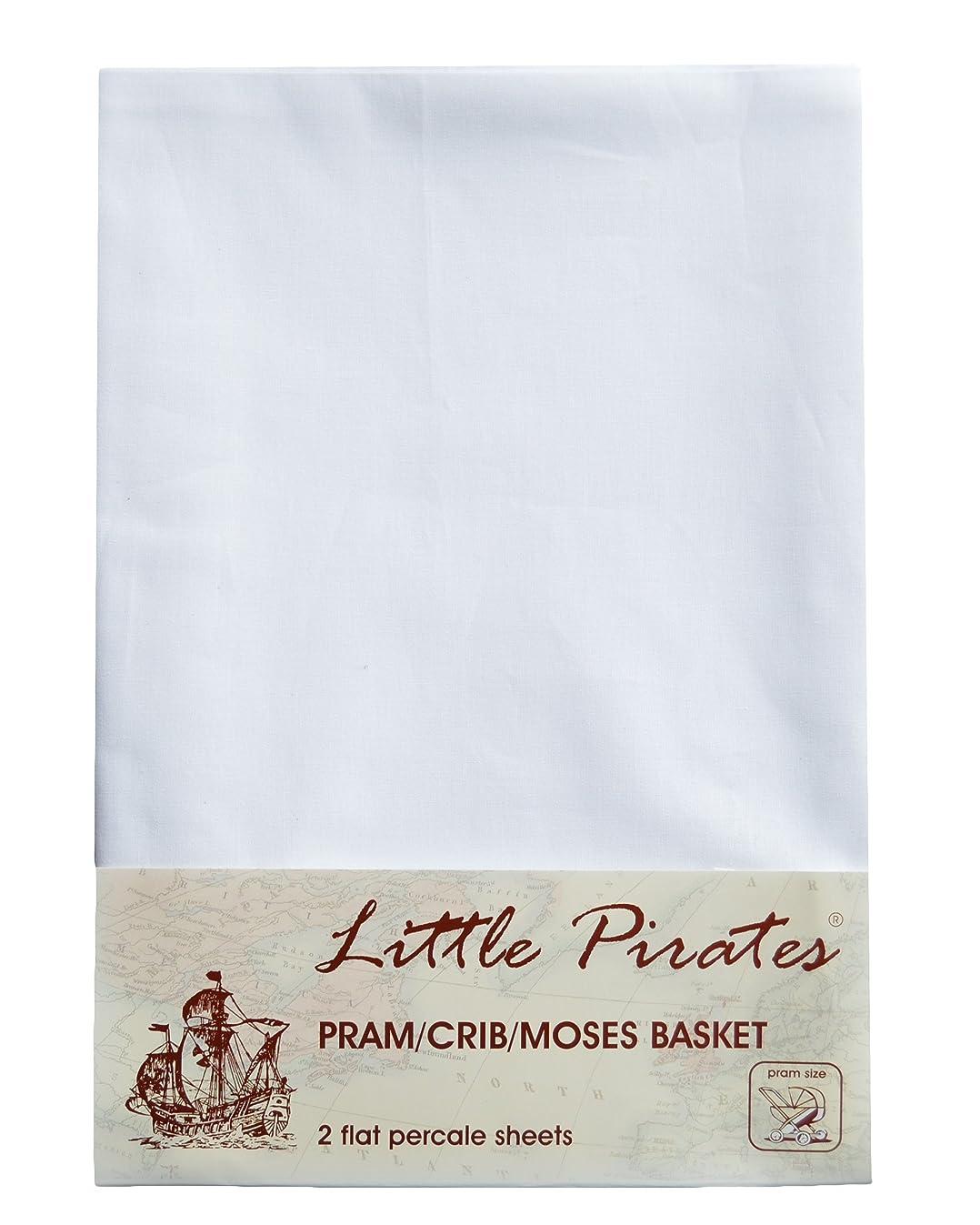 2 Pack Baby Pram/Stroller/Bassinet/Cradle/Moses Basket White Flat Sheet, 100% Luxury Brushed Cotton …