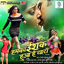 Hamka Ishq Hua Hai Yaaron (Original Motion Picture Soundtrack)
