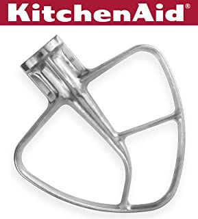 KitchenAid K5THB Burnished Flat Beater for 5-Qt. Tilt-Head