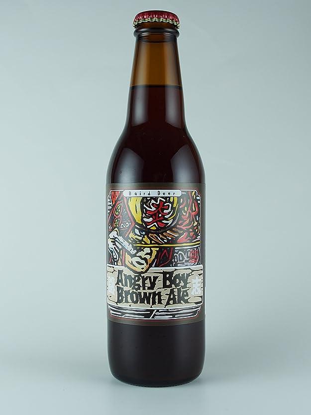 不十分大使館覗く?????????? (Baird Beer)アングリーボーイ ブラウンエール (Angry Boy Brown Ale)  1本???? (330ml×1) 定番ベアードビール クール便