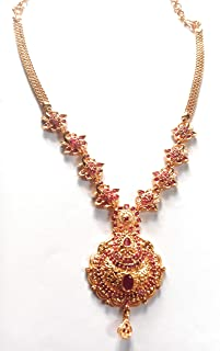 The Jewellery