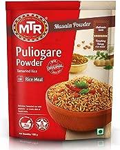 MTR Puliogare Masala Powder Tamarind Rice 100g-3.53Oz 100% Natural No Preservatives