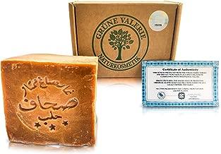 Jabón Original de Alepo ® 200g 50/50% Aceite de Laurel/Aceite de Oliva - Jabón de Lavado de Cabello valor PH 8 Desintoxicantes - Producto Natural vegano - Hecho a mano - más de 6 años de maduración!