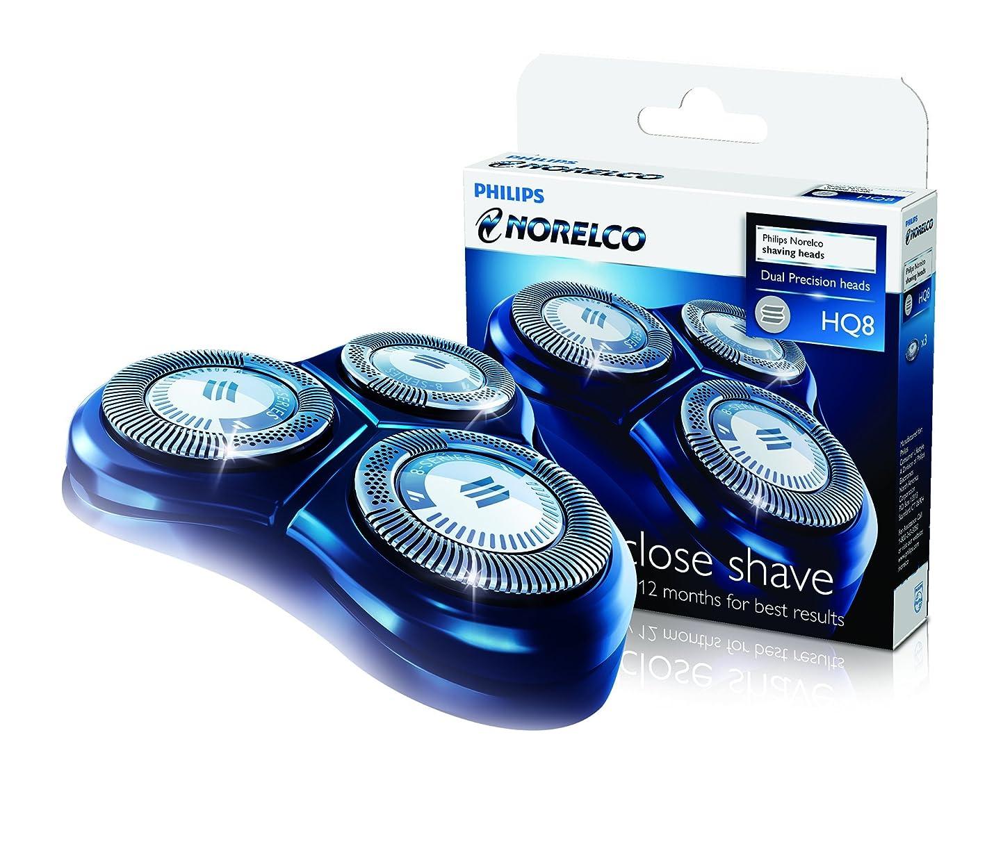かんがい同性愛者光沢Philips Norelco HQ8 Sensotec Spectra (3 Pack) For Use With Philips Shavers: 7100 Series, 7200 Series, 7300 Series, 8400 Series, 8800 Series, shaver heads razor blades cutters and foils replacement shaving head.
