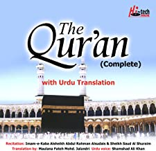 Best All Quran Urdu Mp3 of 2019 - Top Rated & Reviewed