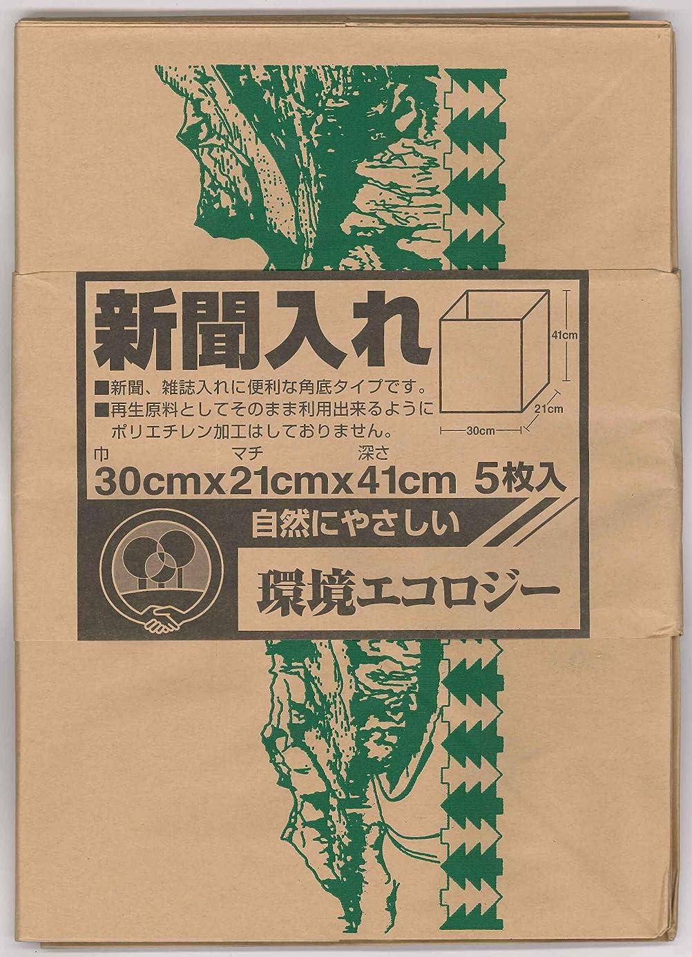 膨張する討論悪性日本技研工業 新聞入れ 茶 300×410mm 自然に優しい環境エコロジー商品 5枚入
