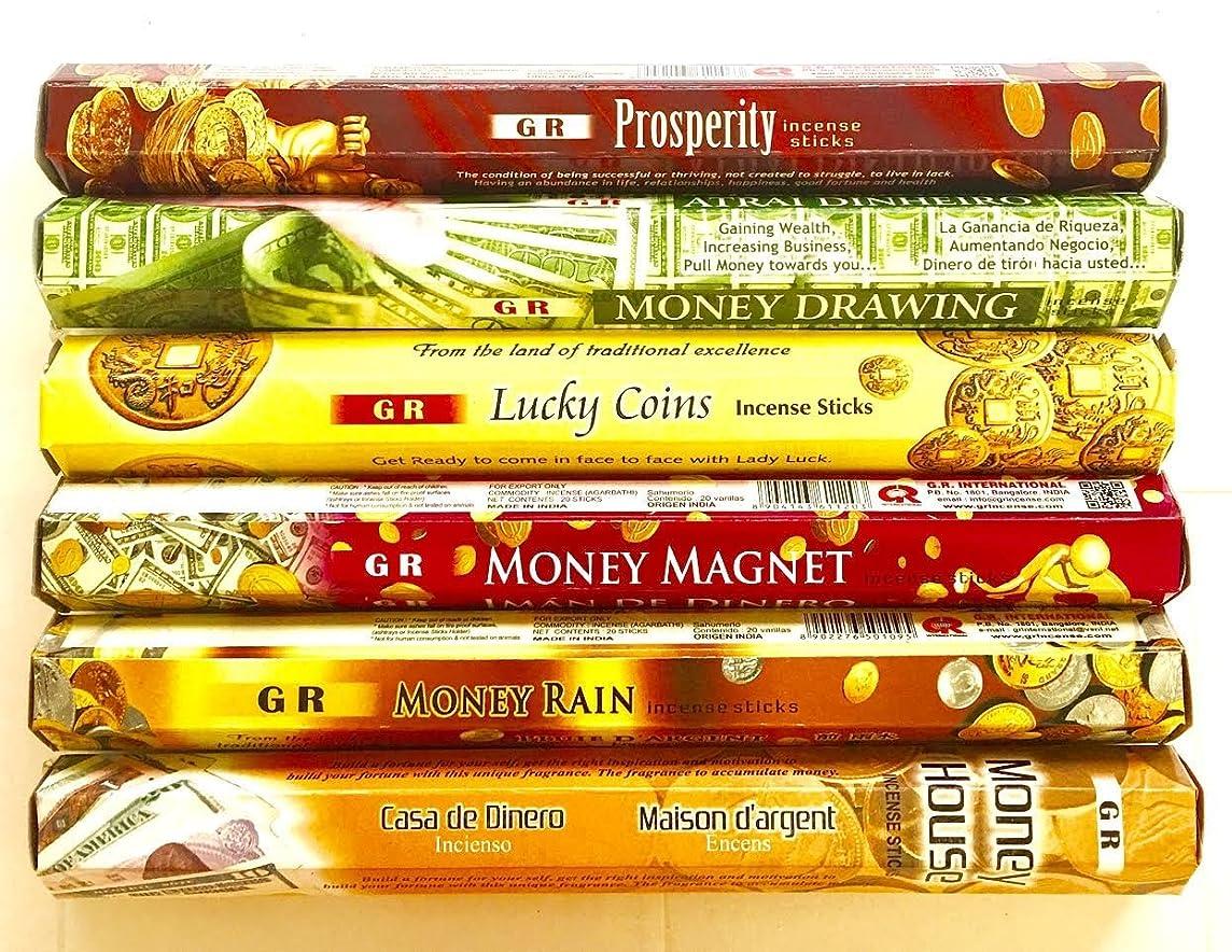 恐ろしいですクラス死GR Incense Sticks Best Sellers 6ボックスX 20スティック、Variety Pack (# 1?)