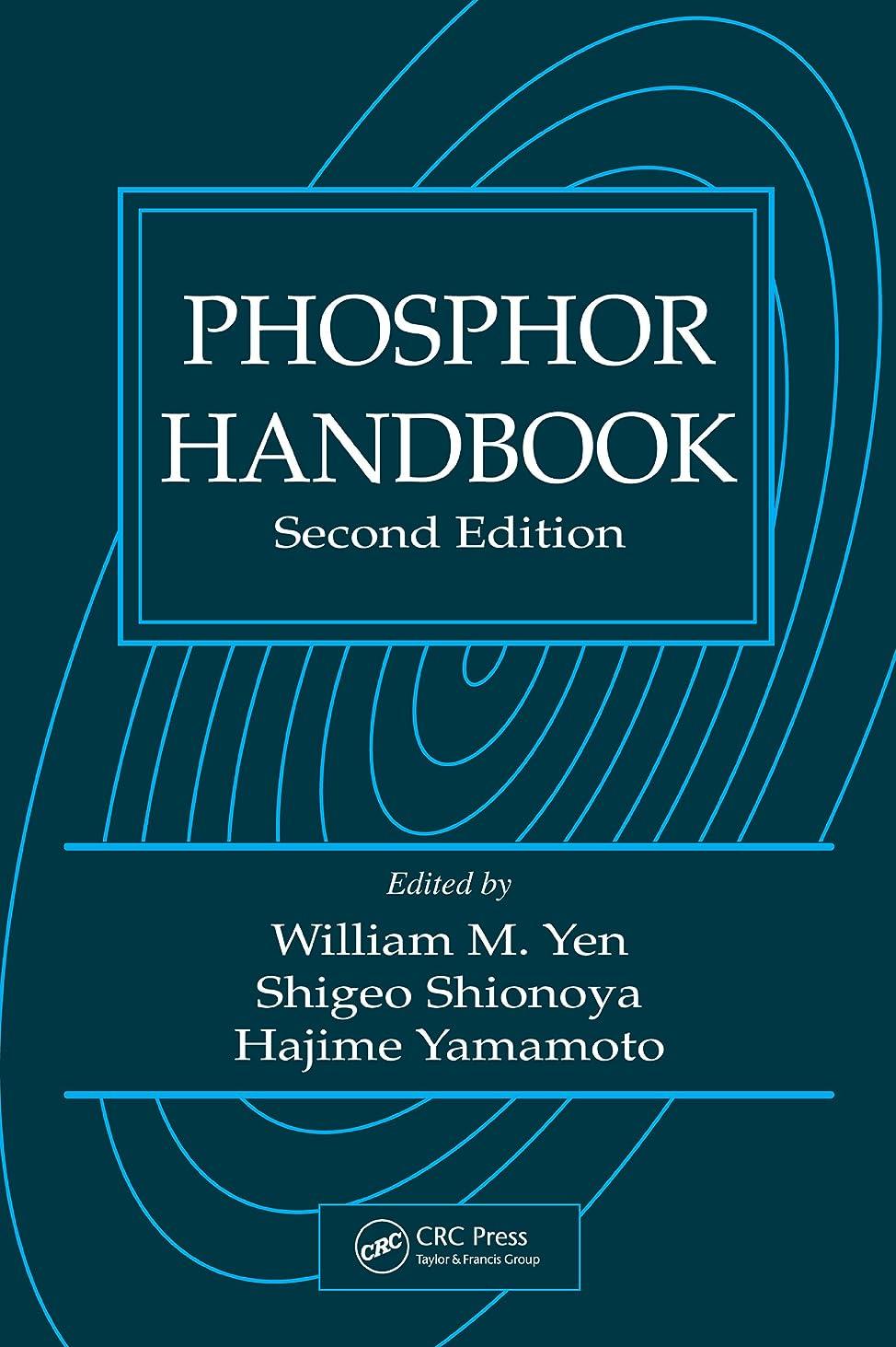 宿泊夫現実Phosphor Handbook (Laser and Optical Science and Technology) (English Edition)