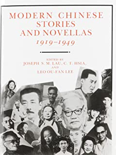 Modern Chinese Stories and Novellas, 1919-1949 (Modern Asian Literature (Paperback))