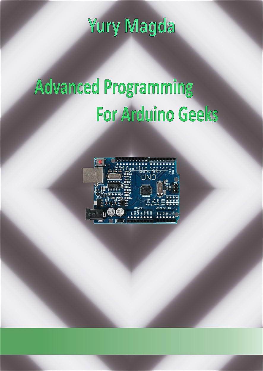 湿度オーバーフロー抵抗Advanced Programming For Arduino Geeks (English Edition)