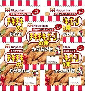 日本ハム チキチキボーンの素 100g×5パック