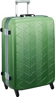 [サンコー] スーツケース ハード SUPER LIGHTS MGCグラデーション 大型 軽量 93L 69 cm 4.2kg