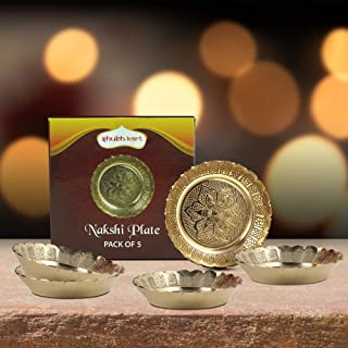 Shubhkart Nakshi Plate (Pack of 5), Decorative Handmade Solid Brass Indian Plate for Puja
