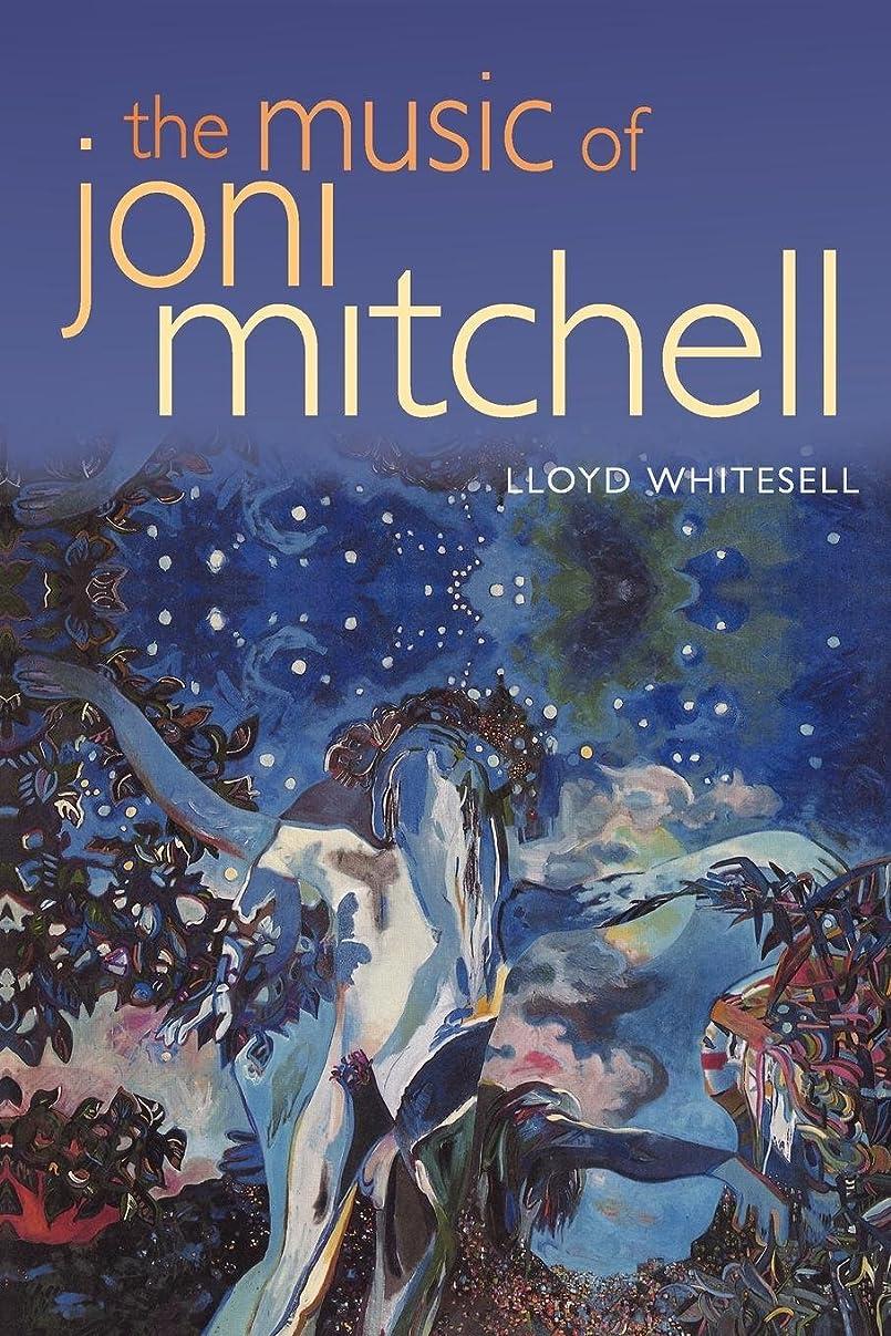 政治避難する第五The Music of Joni Mitchell