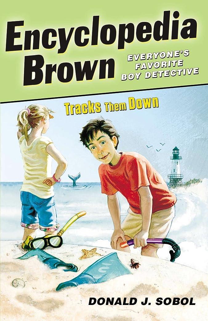 詩お世話になった彼女はEncyclopedia Brown Tracks Them Down (English Edition)