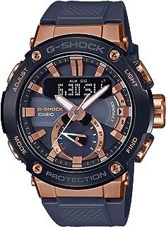 [カシオ] 腕時計 ジーショック G-STEEL Bluetooth 搭載 ソーラー カーボンコアガード構造 GST-B200G-2AJF メンズ ブルー