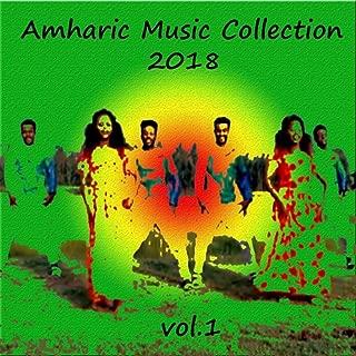 amharic music 2018