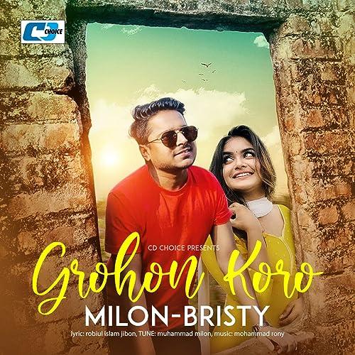 Grohon Koro (গ্রহন করো) Muhammad Milon Bristy.mp3
