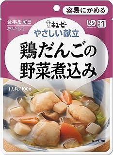 キユーピー やさしい献立 鶏だんごの野菜煮込み 100g 【容易にかめる】