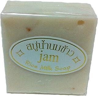 2x 60g Pure Jasmine Rice Milk Soap Collagen Skin Lightening Soap。
