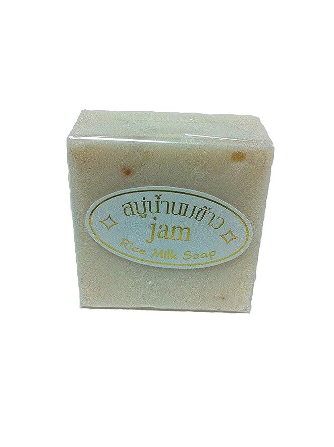 想定上院コントロール2?x 60?g Pure Jasmine Rice Milk Soap Collagen Skin Lightening Soap。
