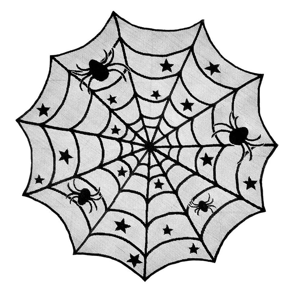 シャイ資格情報みなさんBurning Go ハロウィン テーブルクロス レース 飾り ブラック スパイダーウェブテーブルクロス 蜘蛛の巣 舞台の飾り ハロウィンパーティー飾り コスプレ 手芸 アクセサリー カーテン 室内 暖炉 ランプ
