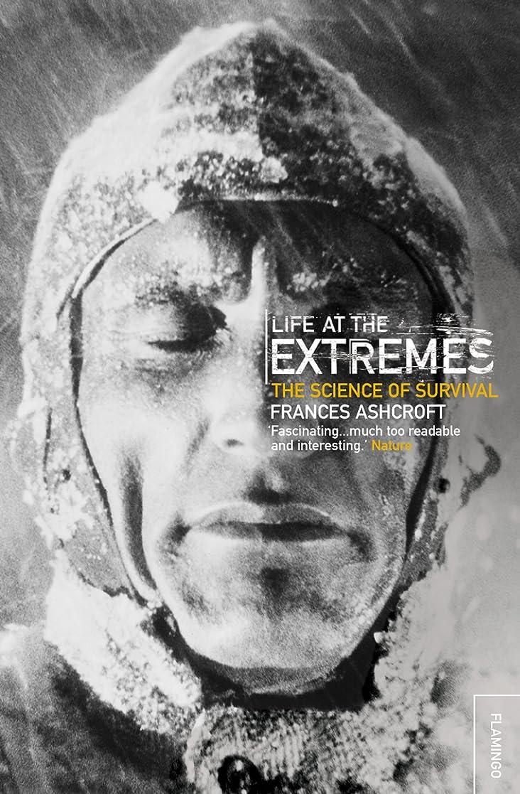エキスパートちなみに信じるLife at the Extremes (English Edition)