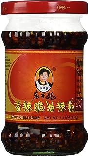 Spicy Chili Crisp (Chili Oil Sauce), 7.41 oz Bottle