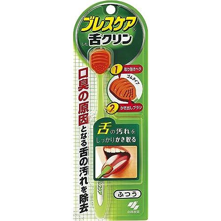 ブレスケア舌クリン 舌専用ブラシ 口臭の原因となる舌の汚れ除去 W機能(取り除きヘラ&かき出しブラシ) ふつう