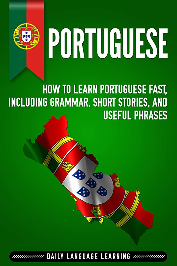 強大な照らす基本的なPortuguese: How to Learn Portuguese Fast, Including Grammar, Short Stories, and Useful Phrases (English Edition)
