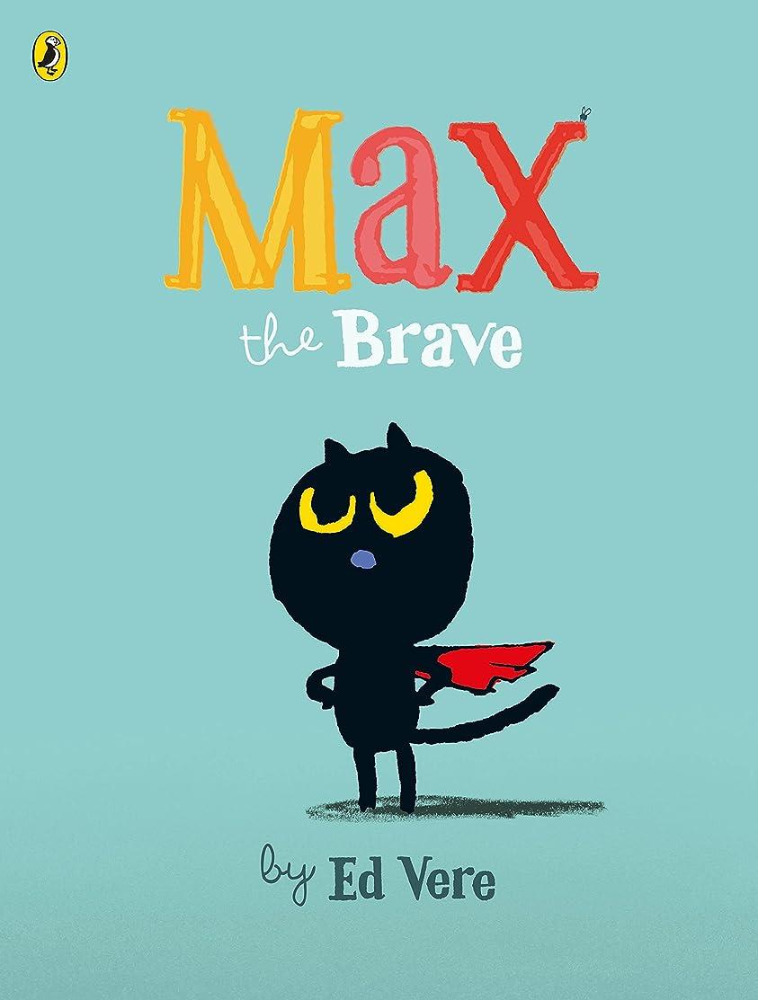野菜模倣初心者Max the Brave (English Edition)