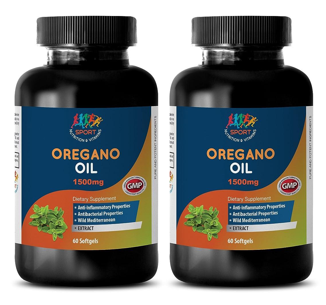 Antioxidant and immunity - OREGANO OIL EXTRACT (1500mg) - Oregano oil super strength p73 - 2 Bottles 120 Softgels