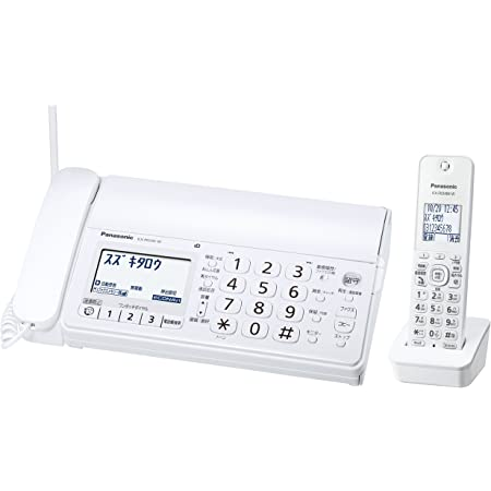 パナソニック おたっくす デジタルコードレスFAX 子機1台付き 迷惑電話対策機能搭載 ホワイト KX-PD205DL-W