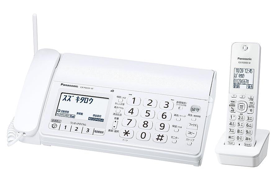 故障短命シプリーパナソニック おたっくす デジタルコードレスFAX 子機1台付き 迷惑電話対策機能搭載 ホワイト KX-PD205DL-W