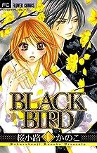 BLACK BIRD(6) BLACK BIRD (フラワーコミックス)