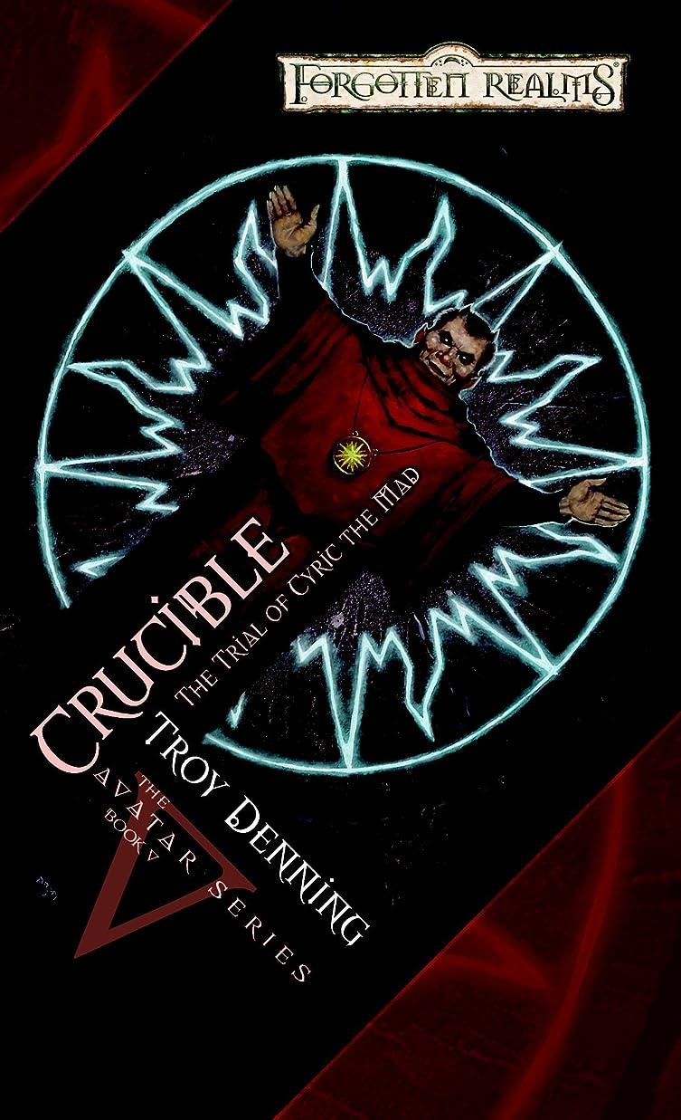 稚魚トンネル高度Crucible: Trial of Cyric the Mad (The Avatar Series Book 5) (English Edition)