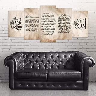 ayatul kursi pendant