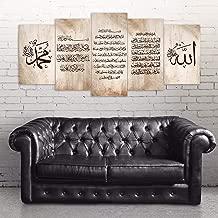 YOBESHO Islamic Canvas Wall Art,5 Pieces Islamic Art Canvas, Islamic Home Decor, Islamic Gifts (Ayatul Kursi (150x70cm) 60x28inches)