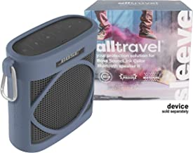 Alltravel Silicon Cover for Bose SoundLink Color Bluetooth Speaker II, Protective from Shock, Shake and Scratch, Customized Skin with Color and Shape Matching, Easy to go Carabiner (Midnight Blue)