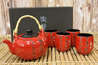 Ebros Gift Chinese Calligraphy Red Glazed Porcelain 27oz Tea Pot With Cups Set Serves 4 As Teapots And Teacups Asian Livin...